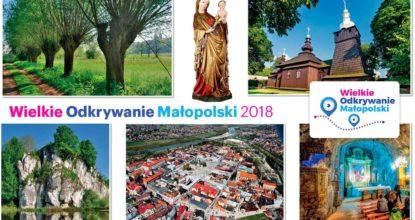 Wielkie Odkrywanie Małopolski 2018